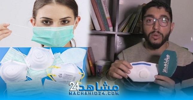 بالفيديو.. طبيب يقدم بعض النصائح حول استعمال الكمامات الطبية (الحلقة 3)