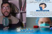بالفيديو.. طبيب يوضح الإجراءات الوقائية ضد كورونا عند العودة للمنزل (الحلقة 4)