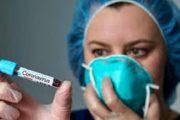"""كورونا.. وزارة الصحة توضح حول دواء """"الكلوروكين"""""""
