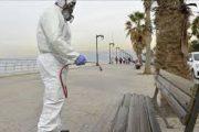 الداخلية والصحة تدعوان المغاربة لالتزام
