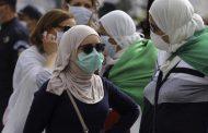 بعد ارتفاع الإصابات بكورونا.. أطباء الجزائر: