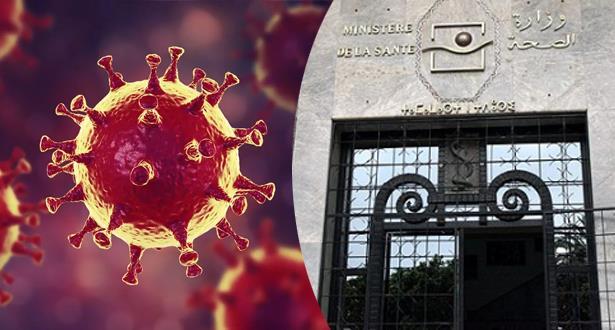 الوزارة تكشف سبب انتشار وباء كورونا بكثرة في البيضاء ومكناس