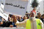 عدول المغرب غاضبون على الوزير بنعبدالقادر