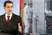 مساءلة العثماني بالمستشارين حول التلقيح ضد كورونا