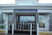 جامعة شعيب الدكالي تنفي رصد حالة إصابة بفيروس كورونا