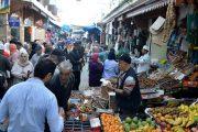 لجنة وزارية تسجل تراجعا في مستويات الأثمان مع بداية رمضان