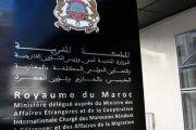 كورونا.. التكفل بنفقات دفن مغاربة العالم المتوفين