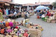 لتجاوز الأزمة.. صندوق النقد العربي يدعو المغرب ودول المنطقة لتشجيع السياحة الداخلية