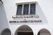 وزارة الاقتصاد والمالية: استخدام 3 ملايير دولار لخط الوقاية والسيولة لن يؤثر على الدين العام للمملكة