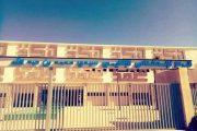 فيروس كورونا..المجلس الجماعي للصويرة يجهز المستشفى الاقليمي بمعدات طبية