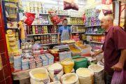 وزارة الداخلية تنفي إغلاق كافة المحلات التجارية وبيع المواد الغذائية
