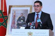 مجلس الحكومة يصادق على تجاوز سقف التمويلات الخارجية
