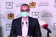 وزارة الصحة: لا وفيات جديدة بكورونا وحالات الشفاء في ارتفاع