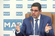 النيابة العامة تدعو إلى تطبيق القانون ضد مخالفي وضع الكمامات
