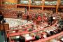 مجلس المستشارين يصادق على مشروع قانون يهم المتضررين من تداعيات كورونا