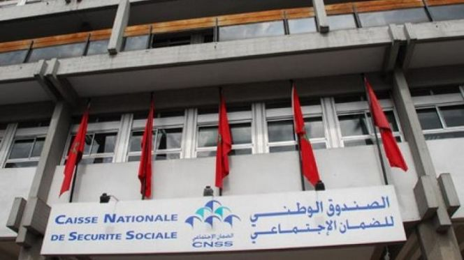 CNSS يعفي المقاولات من الزيادات عن التأخير في أداء واجبات الاشتراك