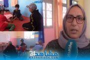 بالفيديو.. جمعية
