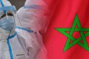 """صحيفة بريطانية.. تضامن الشعب المغربي ضد كورونا هو """"درس لنا جميعا"""""""