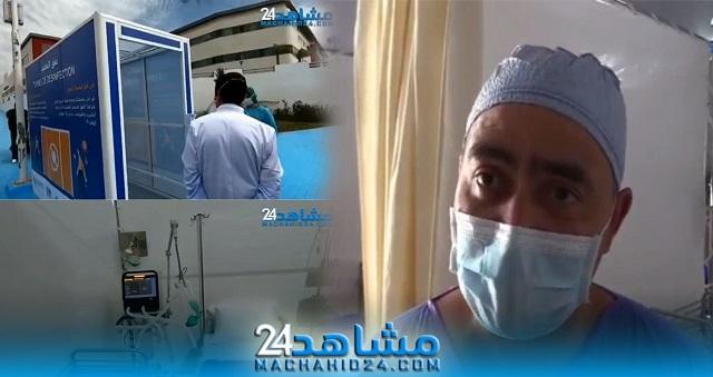بالفيديو.. إنجاز وحدة صحية بمستشفى الشيخ خليفة لمكافحة كورونا