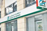 بسبب كورونا.. مصرف المغرب يضع آلية لتأجيل سداد أقساط القروض