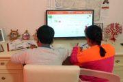 الوزارة تطلق استطلاع رأي لتقييم عملية التعليم عن بعد