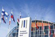 البنك الأوروبي للاستثمار يدعم القطاع الخاص المغربي بـ440 مليون يورو