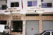 للتصدي لكورونا.. الوكالات الحضرية تلجئ للرقمنة لتسهيل خدمات المغاربة