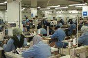 كورونا.. وزارة الصحة تعلن عن بؤر جديدة بوحدات صناعية