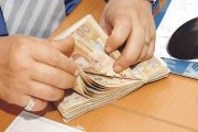 فيدرالية القروض الصغرى تؤكد تأجيل سداد مستحقات زبنائها