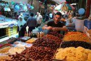 وزارة الفلاحة تطمئن المغاربة حول تموين السوق الوطنية خلال رمضان