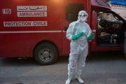كورونا: المغرب يسجل 122 إصابة جديدة خلال 24 ساعة
