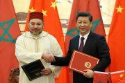 سفير المغرب بالصين: تعاون وطيد يجمع الرباط وبكين لمكافحة جائحة ''كورونا''