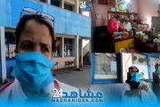 بالفيديو.. في زمن كورونا.. جمعية تعمل على إيواء فتيات ونساء في وضعية الشارع