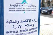وزارة الاقتصاد والمالية: عجز الميزانية بلغ 82,4 مليار درهم في متم 2020