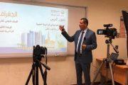 وزارة التربية الوطنية تعلن استئناف بث حصص