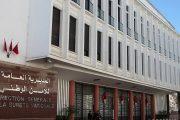 مديرية الأمن الوطني تطلق خدمة إلكترونية لإنجاز البطائق الوطنية لمغاربة العالم