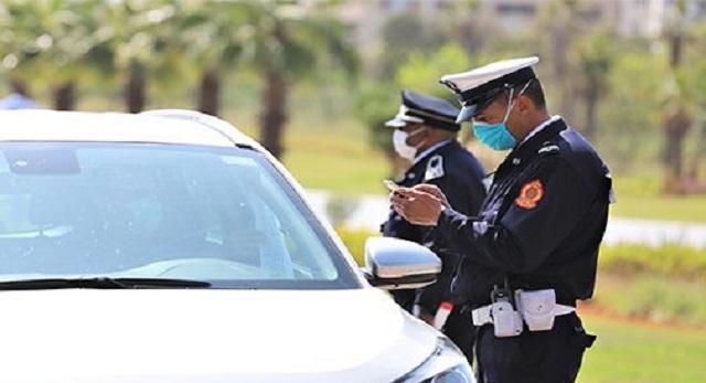مديرية الأمن.. تنفيذ أكثر من 426 ألف إجراء عبر تطبيق مراقبة حالة الطوارئ