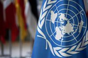 الأمم المتحدة: منح ميدالية