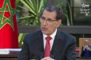تخص موعد إجلائهم.. تصريحات العثماني تثير استياء المغاربة العالقين بالخارج
