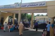 أمن بني ملال يوضح حيثيات وفاة شخص تحت المراقبة الطبية بالمستشفى