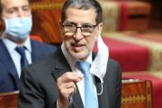 الحكومة تستعد لعرض خطتها لرفع الحجر الصحي بمجلس النواب
