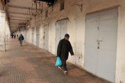 نقابات المهن التجارية تطالب الحكومة بدعم التجار والصناع في مواجهة كورونا