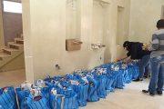 توزيع الدعم على 23 ألف أسرة بإقليم بني ملال