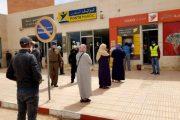 العثماني يعلن انطلاق صرف دعم شهر ماي للأجراء المتوقفين عن العمل