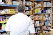 يخص مرضى الغدة الدرقية.. وزارة الصحة تأذن بعرض دواءين جديدين