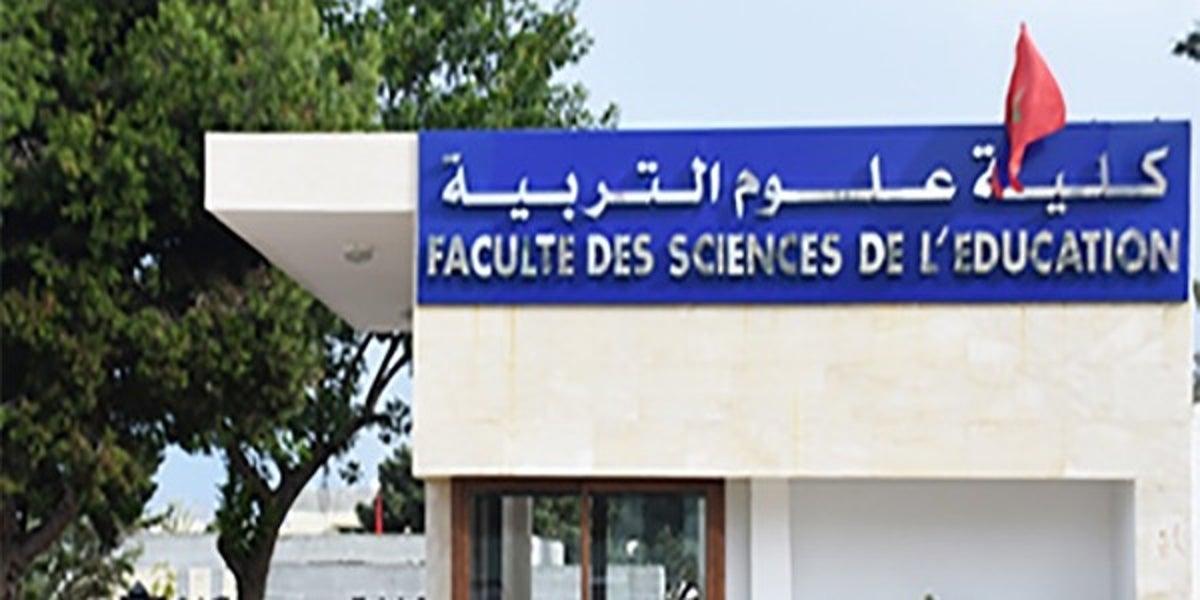 كلية علوم التربية تكشف حقيقة إفراغ غرف الطالبات
