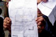 مع اقتراب 10 يونيو.. فواتير الماء والكهرباء تقض مضاجع المواطنين وتعود لقبة البرلمان