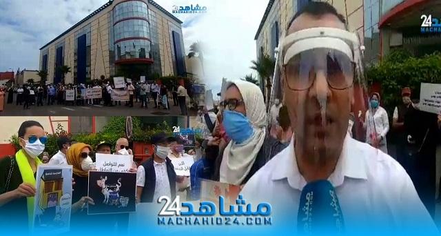 بالفيديو.. أولياء التلاميذ يحتجون ضد