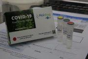 تصميم طقم تشخيص لفيروس كورونا مغربي 100%