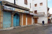 بسبب تداعيات الأزمة.. مهنيون يطالبون العثماني بتعميم التغطية الصحية على التجار